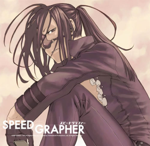 image of Tsujido from Speed Grapher