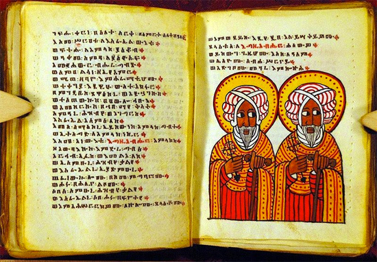 image of a Biblical manuscript with two male figures and, looks like, Hebrew writing | Tacky Harper's Cryptic Clues