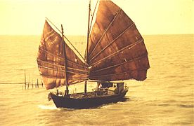 photo of a sampan from Wikipedia | Tacky Harper's Cryptic Clues